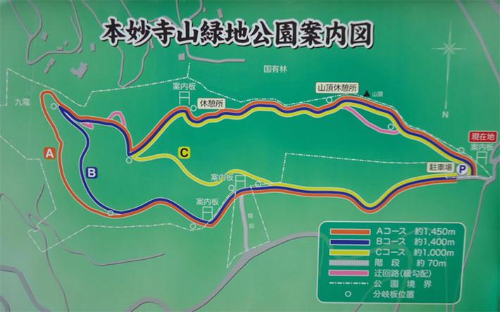 本妙寺山緑地公園案内図